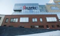 """""""Яндекс"""" ва Mail.Ru Россияда мессенжерларни назорат қилишга қарши чиқдилар"""
