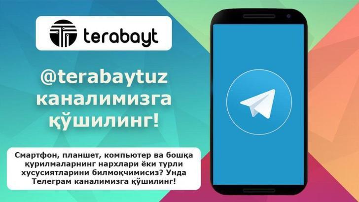 Terabayt'нинг Телеграм каналига қўшилинг!