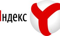 Яндекс Windows 10нинг стандарт қидирув тизими