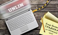 Beeline'дан янгиланган Unlim: эски нарх эвазига 3 маротаба кўп интернет