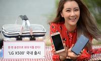 20 соат видео намойиш қиладиган LG смартфони тақдим қилинди
