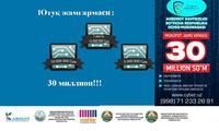 """Cyber Security Challenge Uzbekistan"" танловига рўйхатдан ўтиш эълон қилинди"