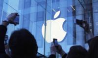 Apple дунёнинг энг нуфузли бренди деб топилди