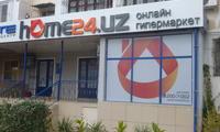 Home24uz  – электроника ва маиший буюмлар сотиладиган онлайн гипермаркет