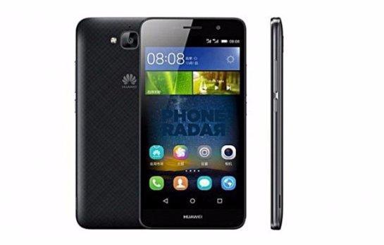 Huawei компанияси янги смартфон Enjoy 5 ни оммага тақдим қилди