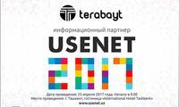 USENET 2017 йиллик интернет-конференцияси 25 апрелда бўлиб ўтади