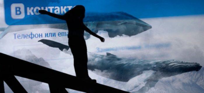 «Синий кит» 7 синф ўқувчисига даҳшатли топшириқ берди