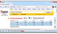 """""""Яндекс"""" уйингиздаги об-ҳавони олдиндан айтади"""