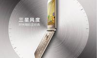 Раскладушка ишқибозлари учун: Samsung Galaxy Folder 2