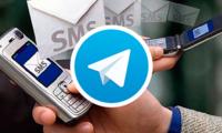 Telegram қандай яратилган?