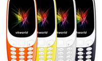Хитойда Nokia 3310 (2017)'нинг клони сотувга чиқмоқда