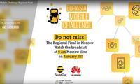 Ўзбек гуруҳлари иштирок этадиган Eurasia Mobile Challenge танловининг Москвадаги финали YouTube'да кўрсатилади