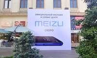 Хушхабар: Meizu'нинг нафақат расмий дўкони, балки сервис маркази ҳам очиляпти!