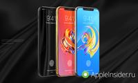 Галерея: iPhone 8 нинг илк сифатли рендерлари