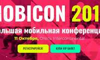 «Mobicon 2018» конференциясида машҳур ўзбек блогерлари қатнашади