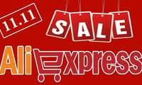 «Бутунжаҳон шопинг куни»да AliExpress'да энг зўр смартфон, планшет ва компьютерлар учун катта чегирма!