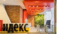 Ажойиб имконият: Яндекс дастурчиларни ёзги мактабга таклиф қилмоқда