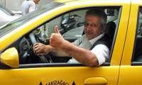 Туркияда Uber фаолиятига чек қўйилди: маҳаллий ҳайдовчилар манфаати биринчи ўринда