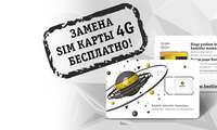 Beeline SIM-карталарни 4G USIM карталарига бепул алмаштириш хизматининг амал қилиш муддатини узайтирмоқда