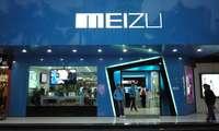 Хушхабар: Meizu смартфонлари «Малика»да расмий кафолат билан сотила бошлади!