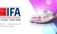 Берлин, IFA 2018: келажак техникалари