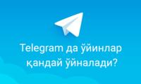 Telegram'да ўйин ботлари