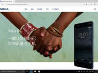 Nokia 8 сурати расмий сайтда тасодифан чиқарилиб, яна яширилди