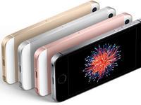 iPhone'ларнинг «Малика» савдо марказидаги нархлари (2017 йил 22 июль)