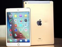iPad'ларнинг «Малика» савдо марказидаги нархлари (2017 йил 24 июль)