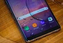 ЯНГИЛИК: Galaxy Note 8'ни кредит бўйича сўмга олинг! (2017 йил 9 октябрь)