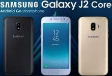 Samsung энг арзон смартфонини чиқаряпти, унда Wi-Fi, Bluetooth ва 4G LTE ҳам бор!