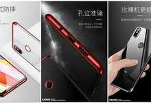 Қойилмақом Xiaomi Mi 7'ни «жонли» видео ва сифатли суратларда ҳар томонлама томоша қиламиз!