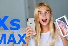 Apple яна AnTuTu'да мутлақ рекорд ўрнатди – бу гал iPhone XS Max!