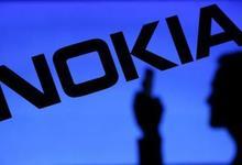 Nokia'нинг энг арзон смартфони: илк маълумотлар ва сурати чиқди