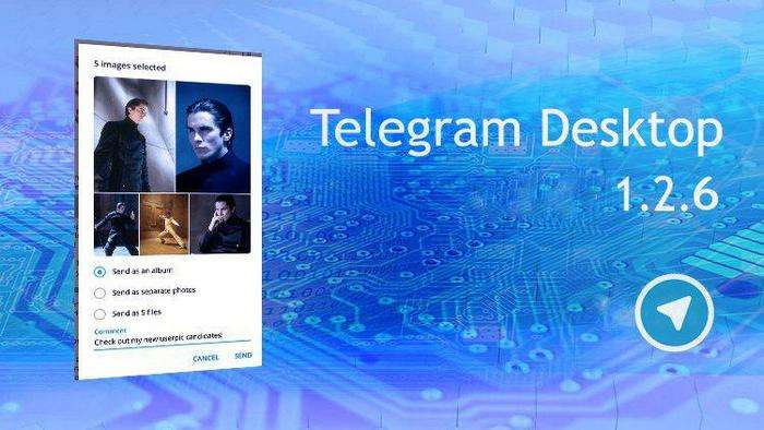 Telegram Desktop 1.2.6 талқинигача янгиланди, ўзгаришлар билан танишинг!