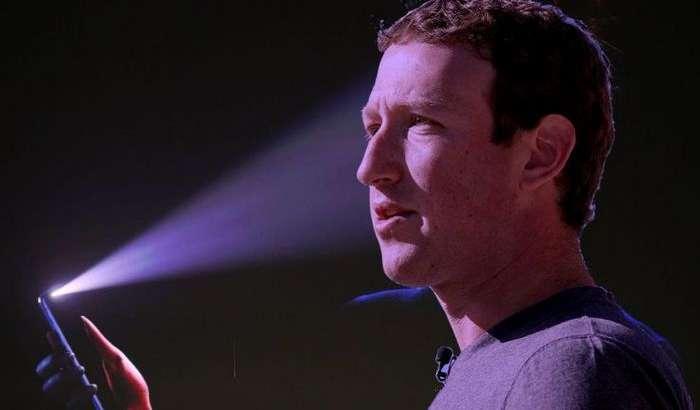Юзни асранг, энди Facebook'ка айнан у билан кирасиз!