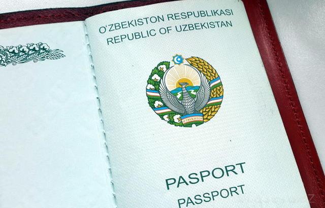 Паспорт ва пропискани расмийлаштириш электрон форматга ўтказилади