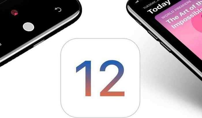 iOS 12 тайёр бўляпти, сиз-чи, унга тайёрмисиз?