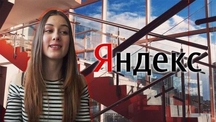 «Яндекс»да ишлашни хоҳловчилар учун онлайн танлов!