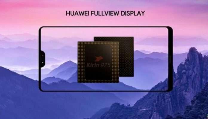 Huawei P20 – дунёдаги энг қудратли фантастик смартфон бўлади