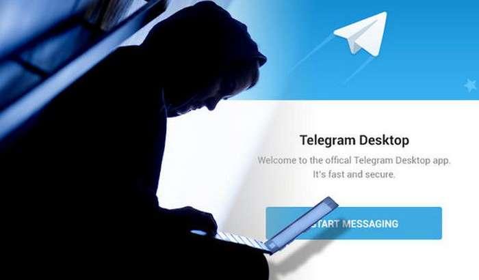 Telegram Desktop барқарор 1.4.2 талқинигача янгиланди