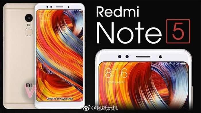 Xiaomi Redmi Note 5 сирлари очилди, суратлари сочилди!