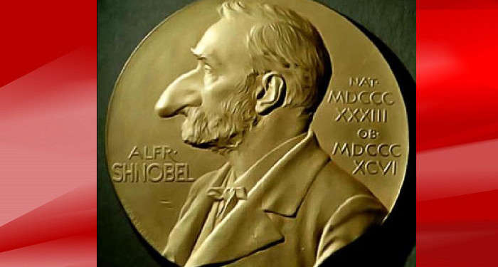 2018 йилги Шнобел мукофоти лауреатлари эълон қилинди
