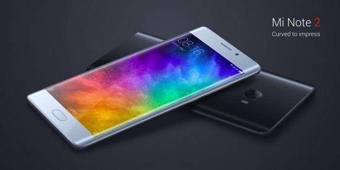 Андижонда Xiaomi смартфонлари нархлари (2017 йил 22 сентябрь)