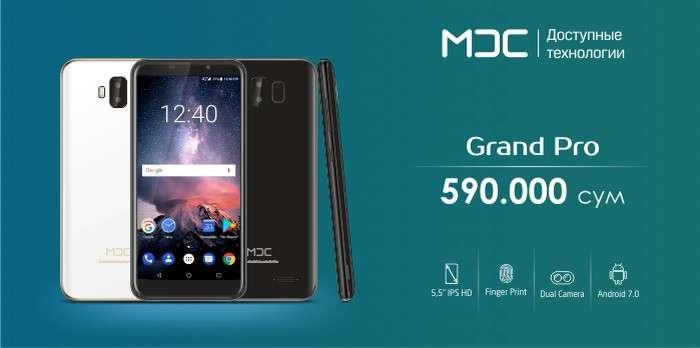 MDC Grand Pro – атиги 590 000 сўмга қўш камера, катта экран ва замонавий дизайнли смартфон!