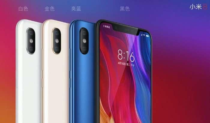 Mi 8'нинг AnTuTu тестидаги шубҳали рекорди: Xiaomi бунга қандай эришган?