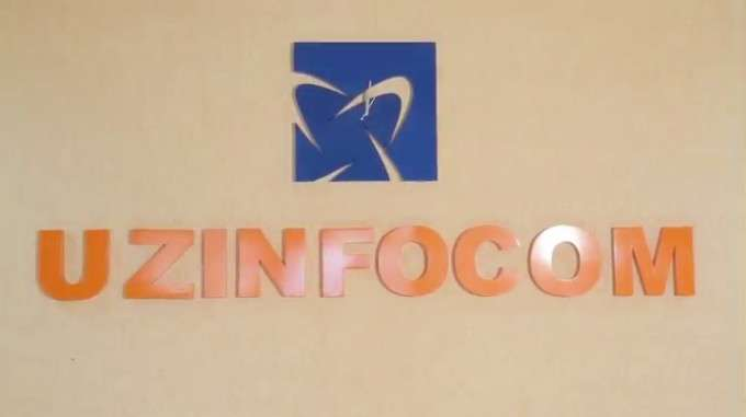Uzinfocom энди ягона интегратор вазифасини бажаради