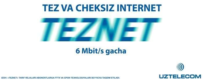 ХУШХАБАР: «Ўзбектелеком» тезкор, чекланмаган «Teznet» интeрнeт тарифларини чиқарди!
