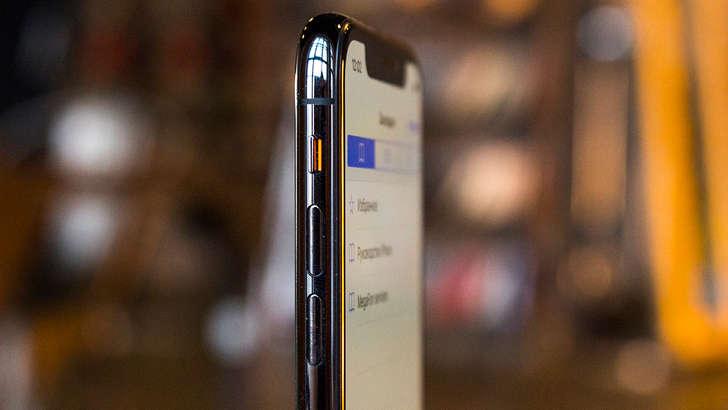 iPhone X нега