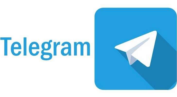 Telegram ўзи янгиланмаса ҳам уни янгилаш йўллари бор
